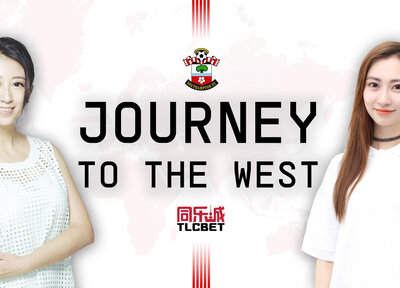 Journey to the West: The TLC Bet Challenge